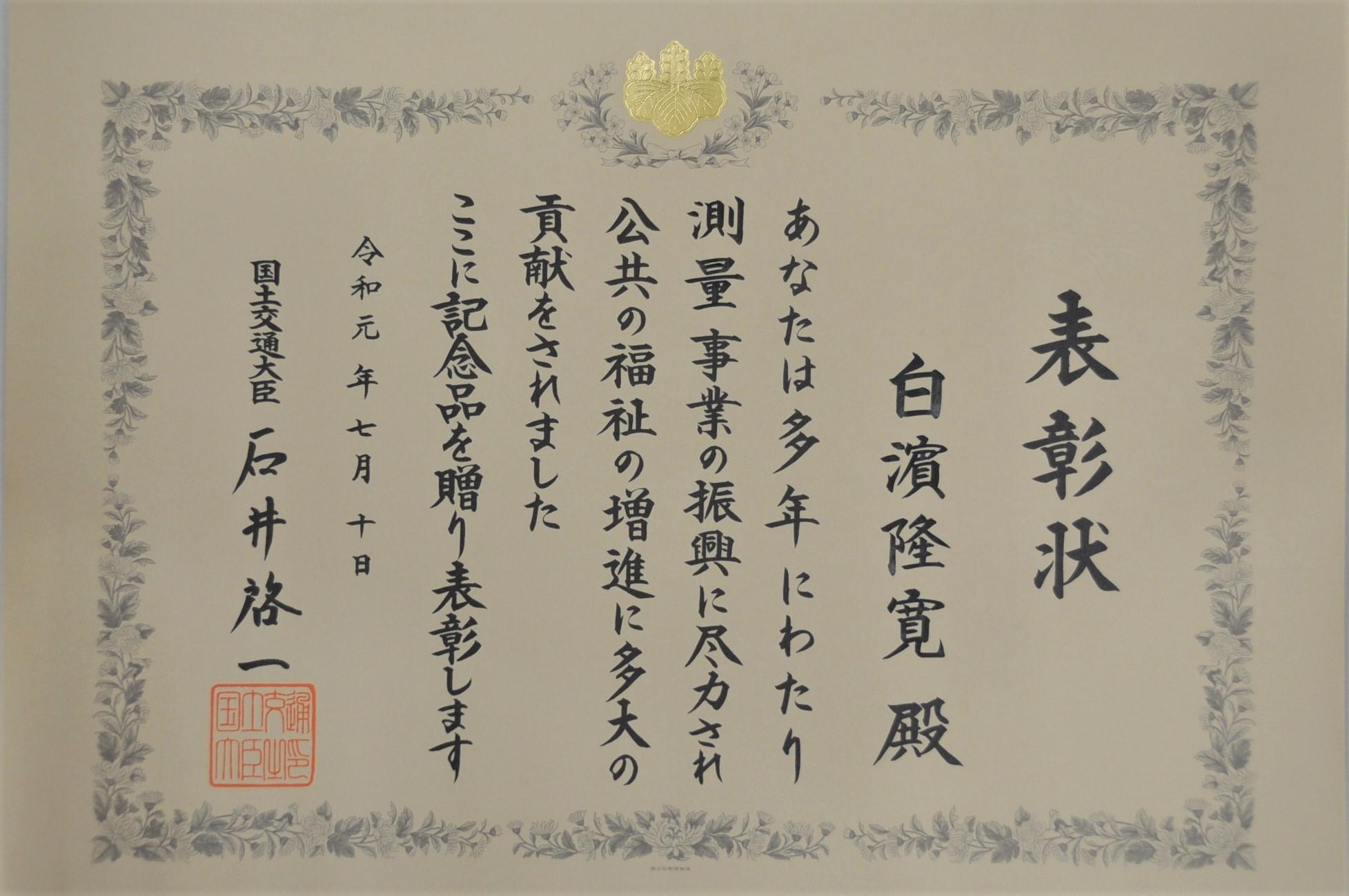 DSC_0004 (2)